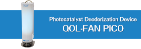 photocatalyst deodorization device QOLFAN pico