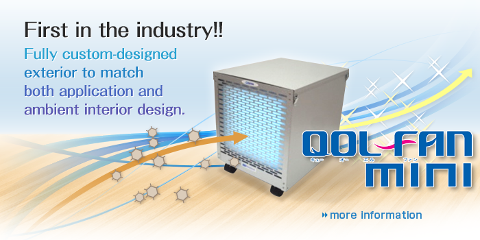 Photocatalyst Deodorization Device QOLFAN MINI